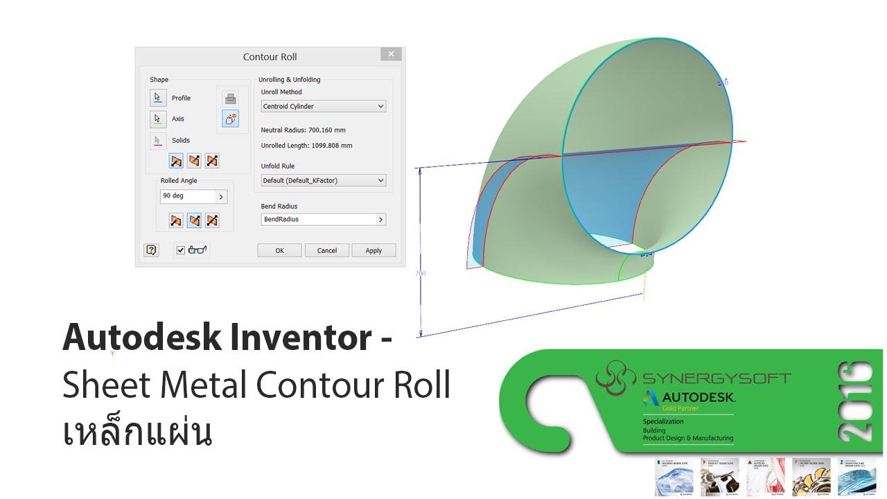 Tip Amp Trick Autodesk Inventor Sheet Metal Contour Roll