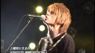 バンドな平川地一丁目も好きだったな。