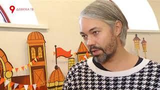 Интервью стилиста Александра Рогова