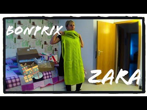 Огромные посылочки/ Zara /BonPrix///
