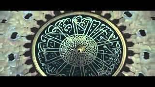 Sham Idrees PROPHET MUHAMMAD WE LOVE YOU