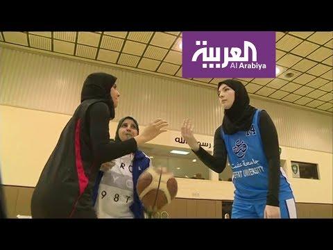 صباح العربية | بدء إدراج المنافسات النسائية في الأندية السعودية