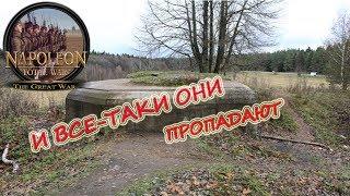 Первая Мировая война The Great War Total War Россия #09 Не тратьте деньги на доты.