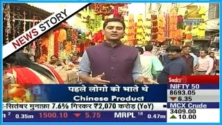 Ground Report on sale of Chinese products in Indian markets : Part 1