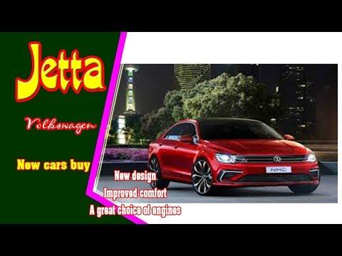 2019 vw (Volkswagen) jetta   2019 vw jetta tdi   2019 vw jetta tsi   2019 vw jetta wagon
