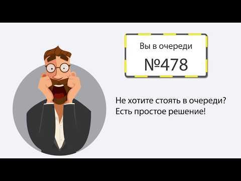 """Открытие срочного вклада в Интернет-банке КБ """"Кубань Кредит"""