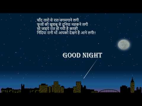 Good Night Shayari For Friends And Good Night Hindi Sms Messages With Image