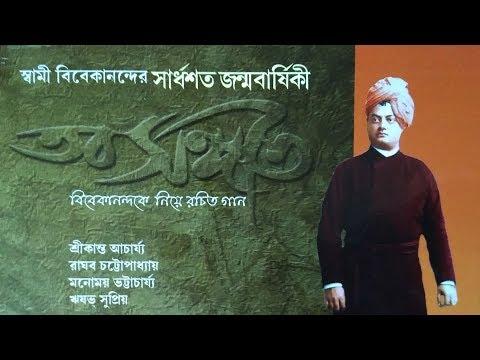 Sunil Sagar Majhe