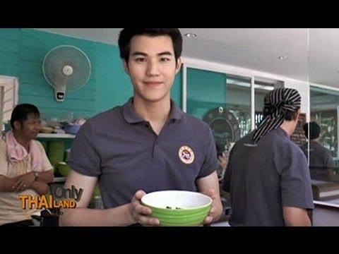 ThailandOnly 9/6/57 : ฮือฮา! ก๋วยเตี๋ยวหนุ่มรูปหล่อ เมืองเชียงใหม่