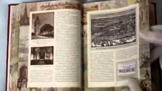 Подарочная книга История московских районов(, 2015-03-25T14:16:16.000Z)