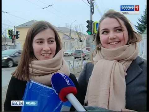 Вести-Рязань. Эфир от 07.03.2017 (11:40)