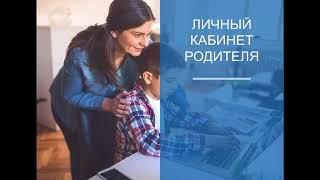 Независимое тестирование на Школьном портале Московской области