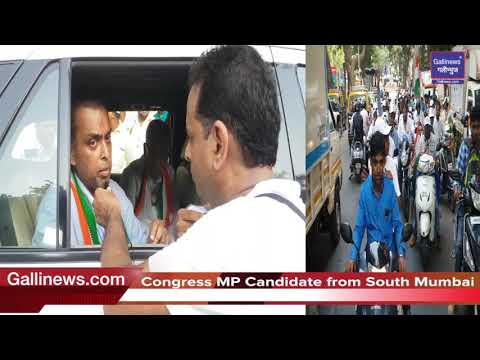 Milind Deora Congress MP Candidate from South Mumbai