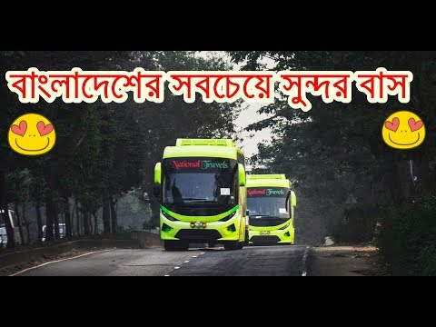 National Travels  Most Beautiful bus of Bangladesh | Scania Multi Axle K410