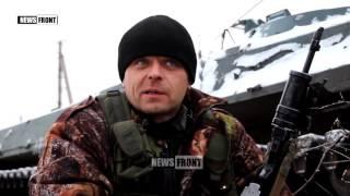 Комбат Мачете Напрасно укропы начали «замес» под Дебальцево