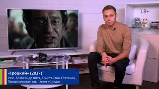 Смотри лучшее на Дом.ru | Выпуск 44