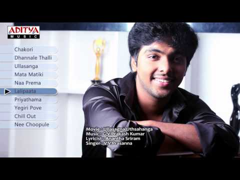 Music Director G.V.Prakash Kumar Movie Songs | Jukebox | Birthday Special