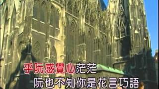 歌聲戀情VTS 06 1~~周