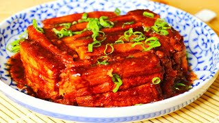 香芋扣肉食譜 ~入口即化!農曆新年快樂!【美食天堂】家常料理食譜 一學就會