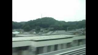 On the Shinkansen from Tokyo to Kyoto going 300 km/hr.