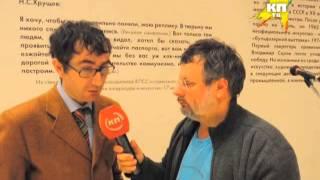 В Москве открылась выставка ''Те же в Манеже''