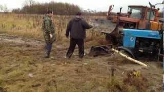 МТЗ 82 Вытаскиваем трактор