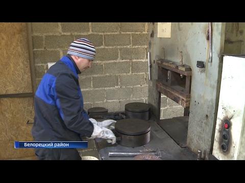 В Белорецком районе запустили уникальное производство