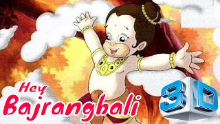 Hey Bajrangbali Binti Sun Le Hamar | 3D Audio | Bass Boosted | new Hindi Song 2018