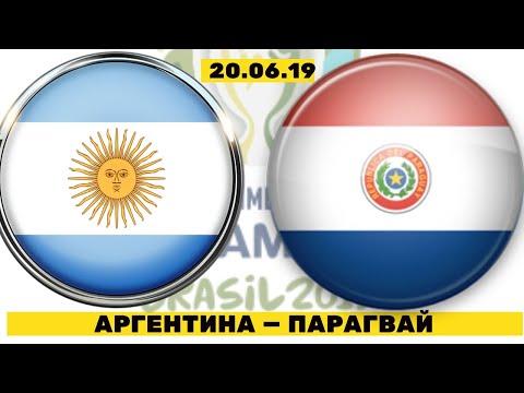 Аргентина — Парагвай / Кубок Америки / Прогноз на матч