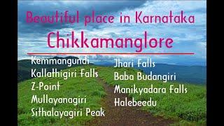 chikmagalur tourism, kemmanagundi, mullayanagiri, baba budangiri
