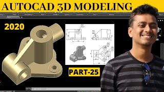 AutoCAD Mechanical ||AutoCAD 3D Drawing (2020)