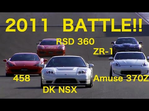 NSX-Never-Dies Battle! NSX vs. Super Sports Car 2011 (Best MOTORing)