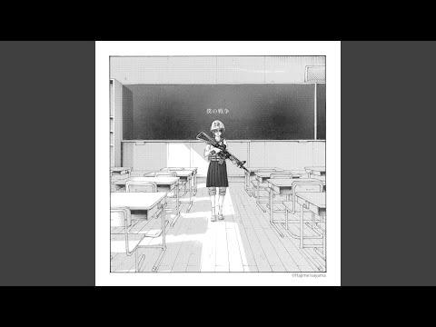 Youtube: Boku no Sensou / Shinsei Kamattechan