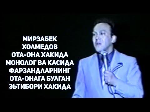 Мирзабек - Ота-она хакида монолог ва касида  ва фарзандларнинг ота-онага булган эьтибори хакида