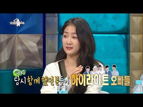 【TVPP】 SoYou(SISTAR) - was a HIGHLIGHT's makeup artist?!, 소유 – 하이라이트 메이크업 해줬던 연습생 시절 @Radio Star