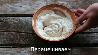 Соус ремулад по рецепту Weber Grill- Лучший соус к шашлыку