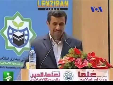پرده آخر احمدی