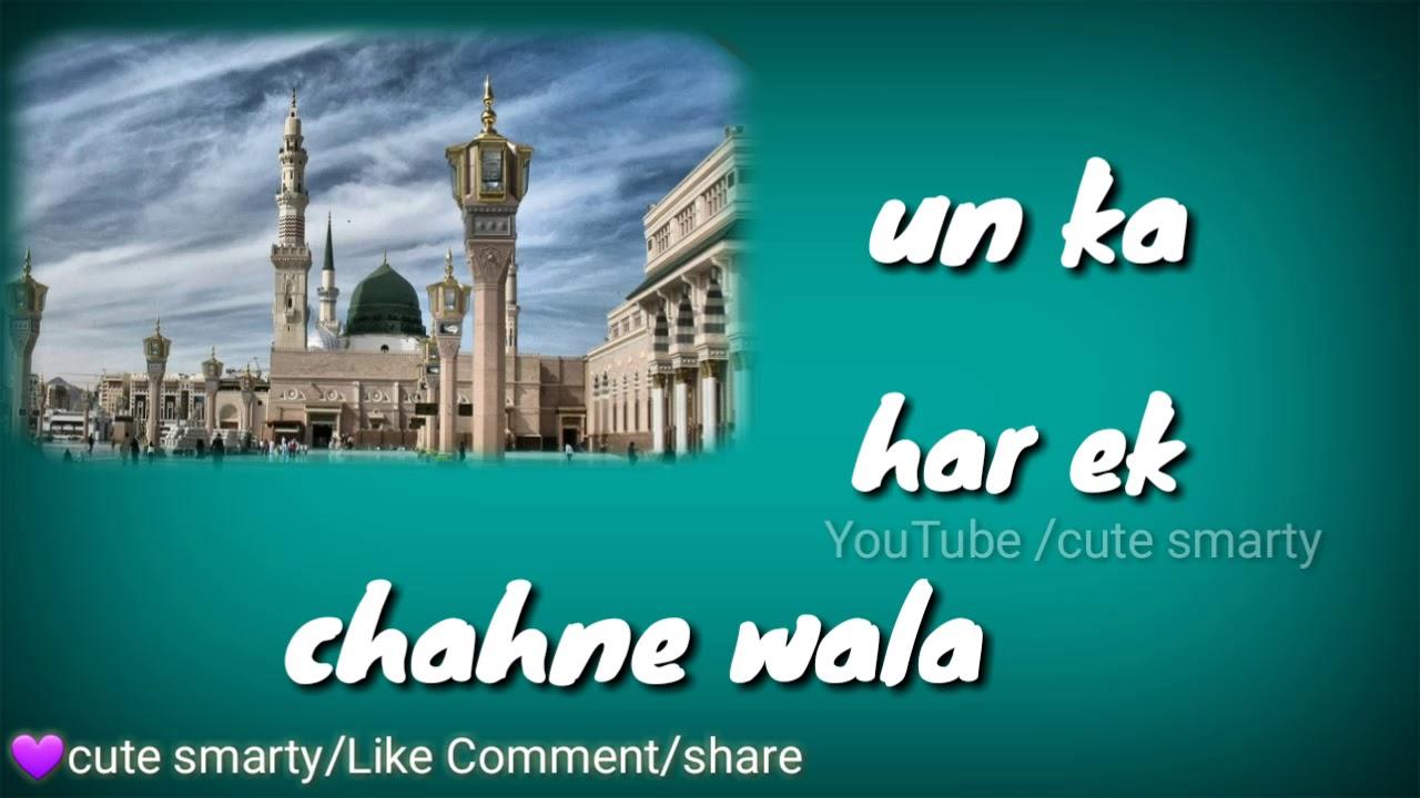 Sarkar Ka Alam Beautiful Naat Status Whatsapp Youtube
