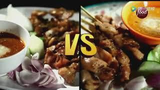 Singapore Hainanese satay【美食大比拼】  新加坡海南沙爹烹煮比賽 英語影片2018