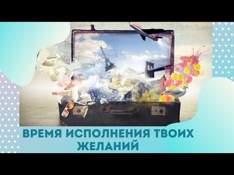 АКШАЯ ТРИТЬЯ 2020 I День Исполнения Всех Желаний!