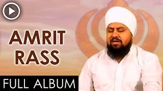 Amrit Ras   Bhai Onkar Singh   Una Wale   Shabad Gurbani   Kirtan   Gurbani   Full  Video