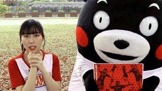 ムビコレのチャンネル登録はこちら▷▷http://goo.gl/ruQ5N7 熊本県にて、...