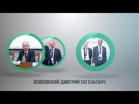 О реализации полномочий Минтранса России в сфере организации дорожного движения