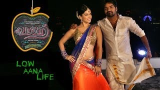 Vadacurry - Low Aana Life-u | Lyric Video