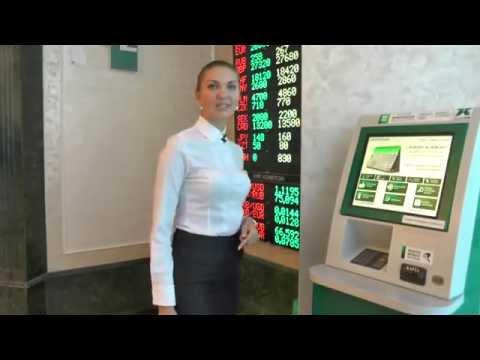 Балтинвестбанк – официальный сайт. Филиалы, интернет-банк