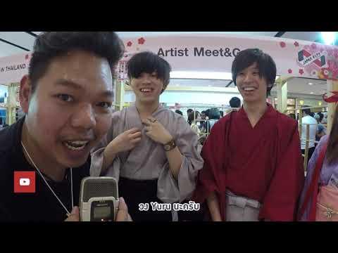 แก๊งรั่วๆ มั่วคอนเสิร์ต SS2 | EP.11 | Japan Expo 2018