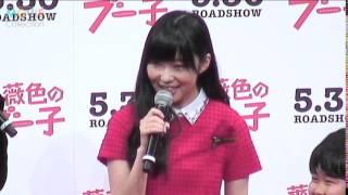 【ゆるコレ】指原莉乃、総選挙で連覇できなければ滝行を早くも後悔 http...