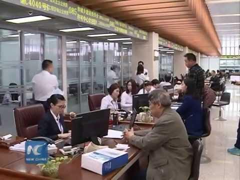 Tianjin FTZ attracts online retailers