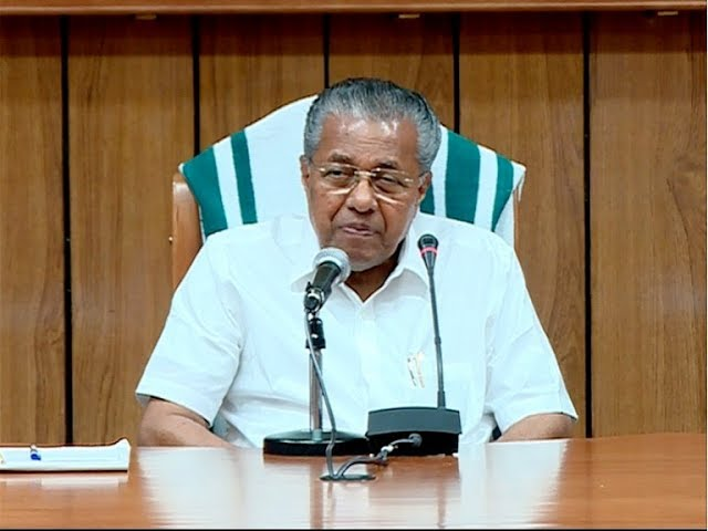 CM Pinarayi Vijayan PRESS MEET - Women Entry in Sabarimala 23 OCT 2018