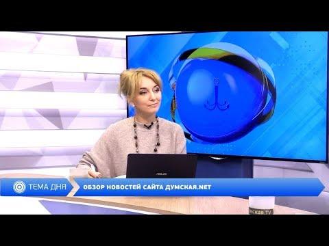 DumskayaTV: Вечер на Думской. Жанна Жукова, 15.12.2017